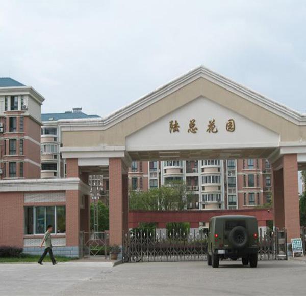 广州军区武汉总医院团职干部
