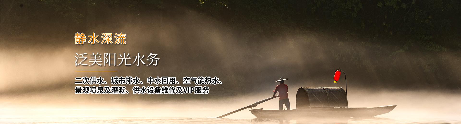 武汉水泵维修