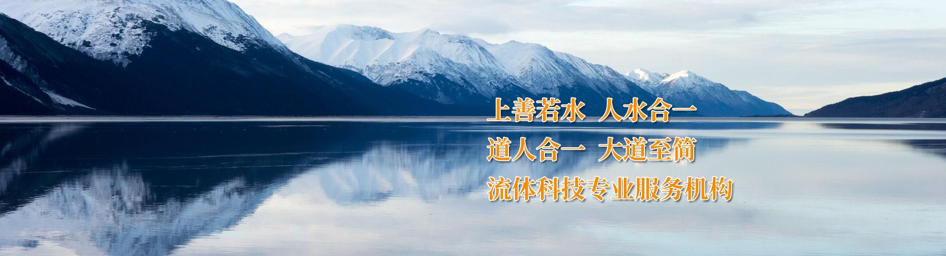 武汉二次供水设备